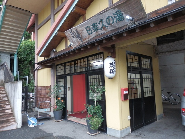 浜膳旅館 エントランス