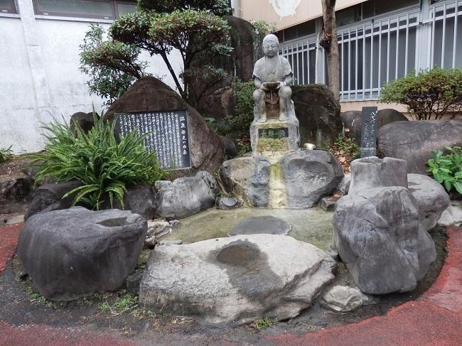 日奈久温泉 誕生石碑
