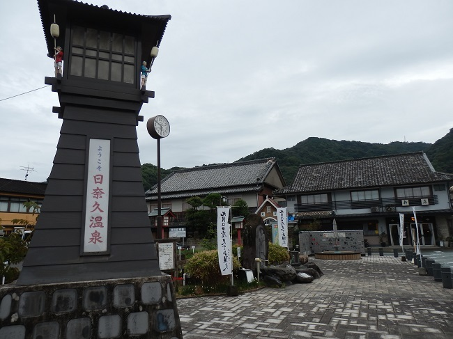 日奈久温泉 入口