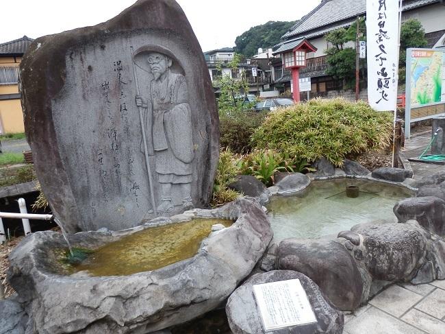 日奈久温泉 山頭火
