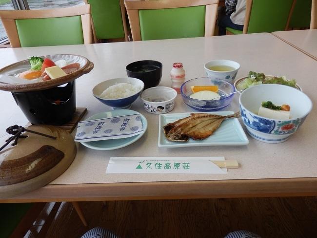 久住高原荘 朝食