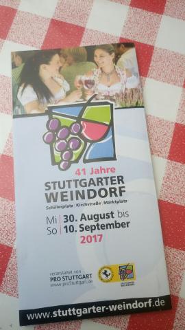 2017ワイン村パンフ