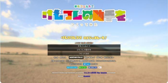 にゃん_convert_20170813004441