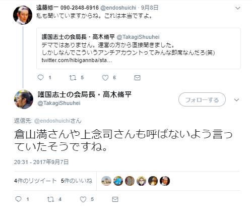 桜井パンダ3