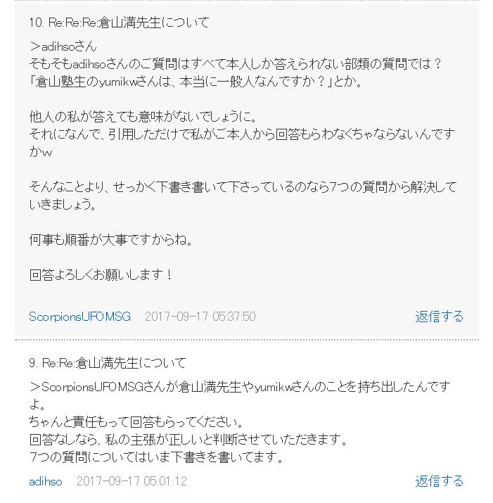 sコメント5