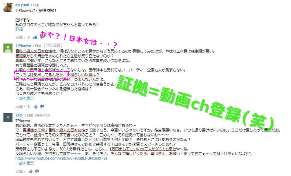 yatosakujomae1.jpg