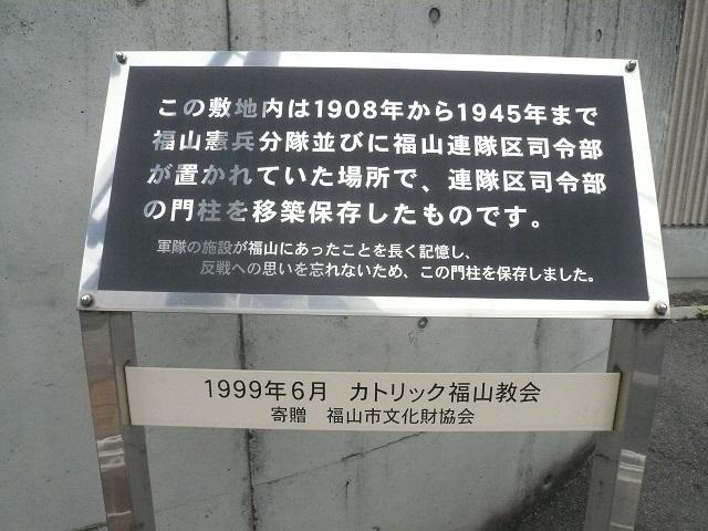 P1230647.jpg