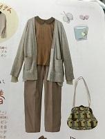 akifuku201791.jpg
