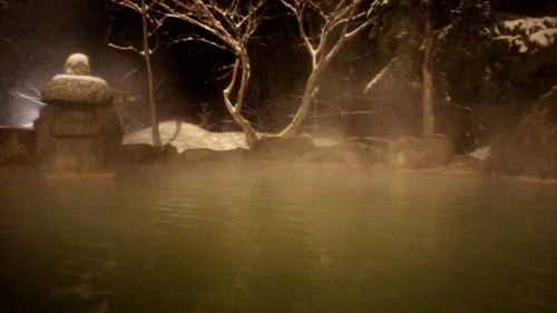1月5日 朝風呂