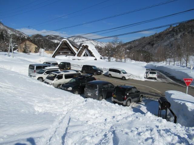 2月4日 登山口駐車スペース