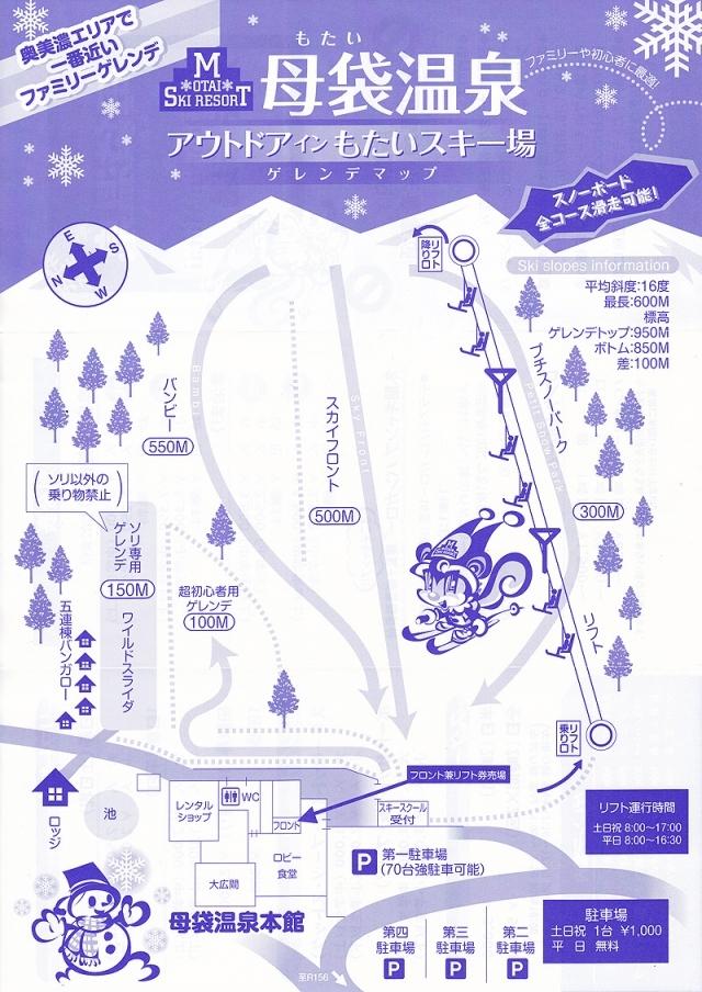 2月26日 コースマップ