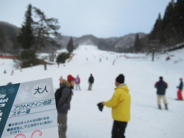 2月26日 アウトドアイン母袋スキー場