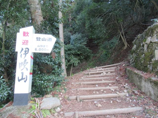 3月5日 山頂まで6km