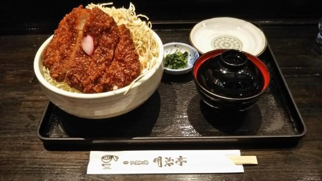 4月22日 ソースカツ丼大盛