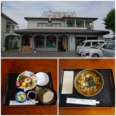 E北川食堂290801