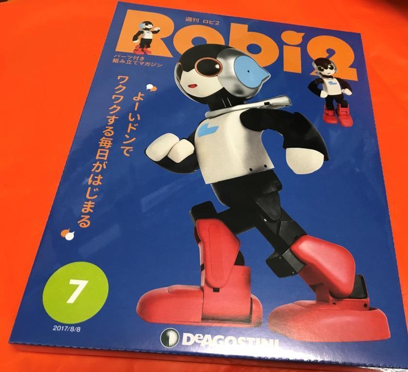 ロビ2 7号1