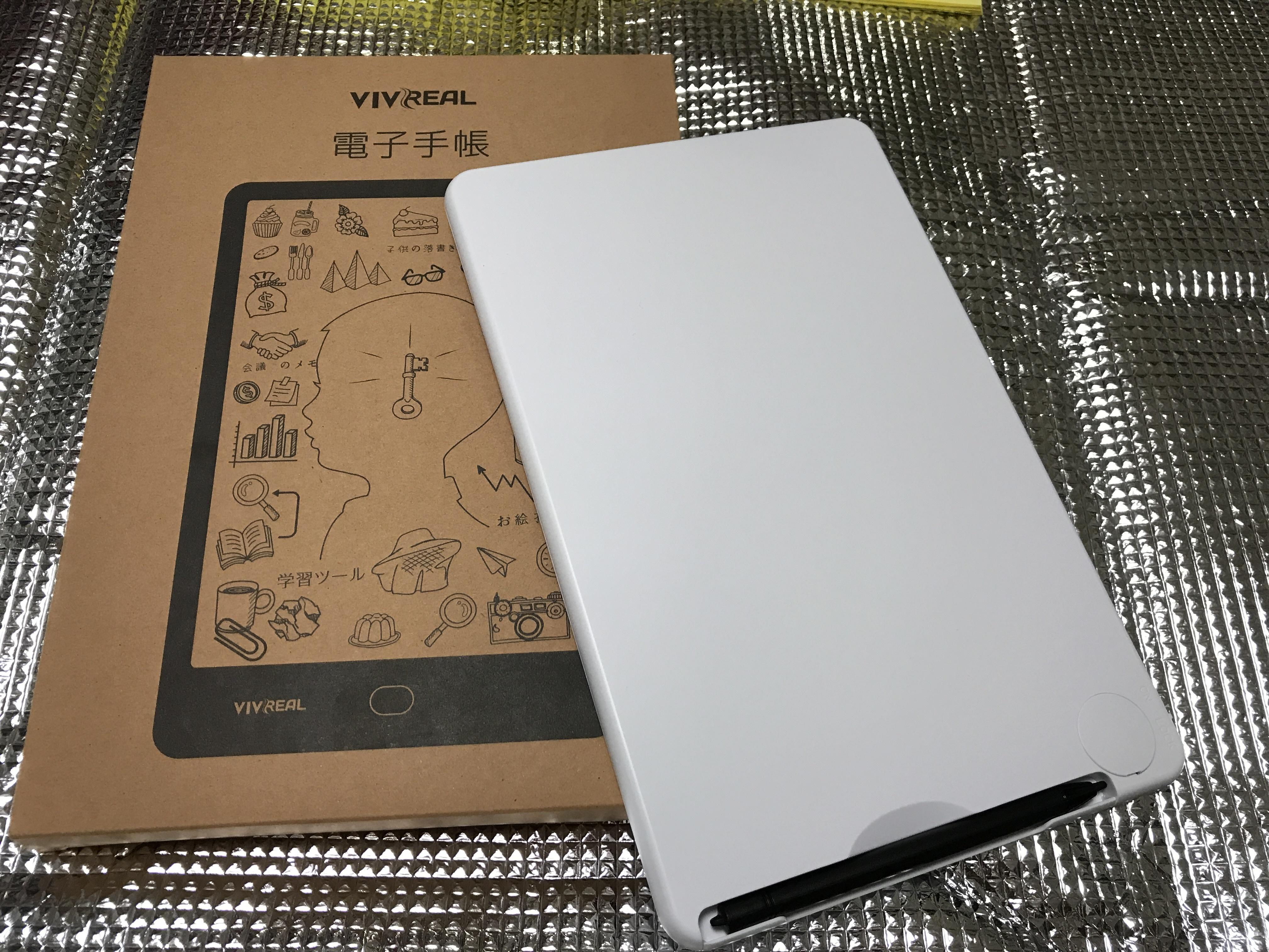 電子手帳2