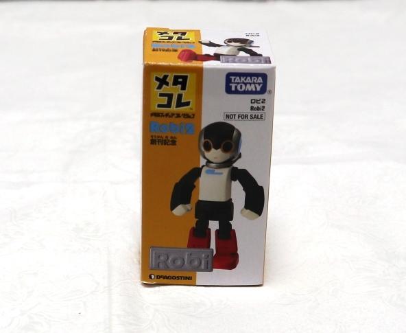 非売品 メタコレ ロビ2 1