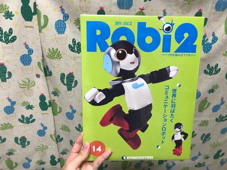 ロビ2 14号 -1
