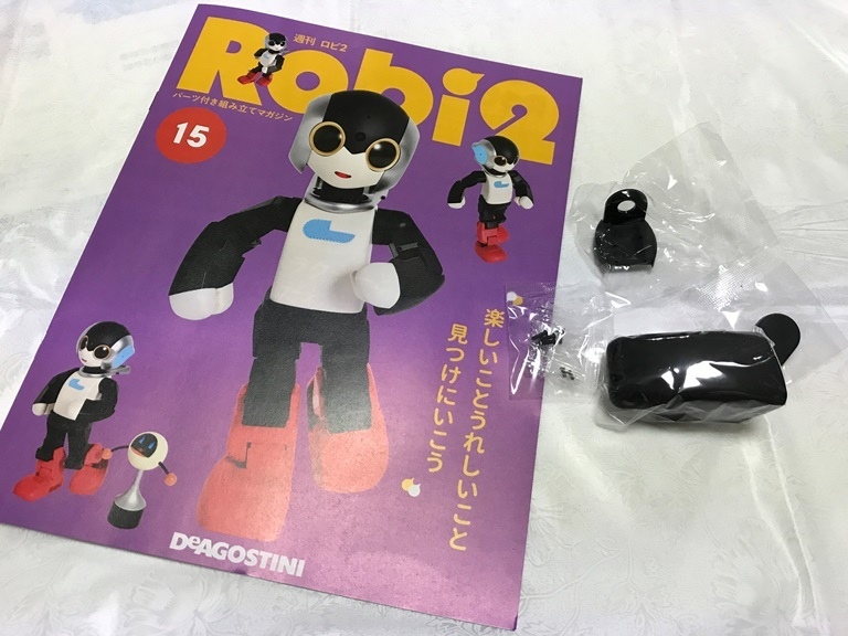 ロビ2 15号-2