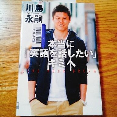 kawasima20170908.jpg