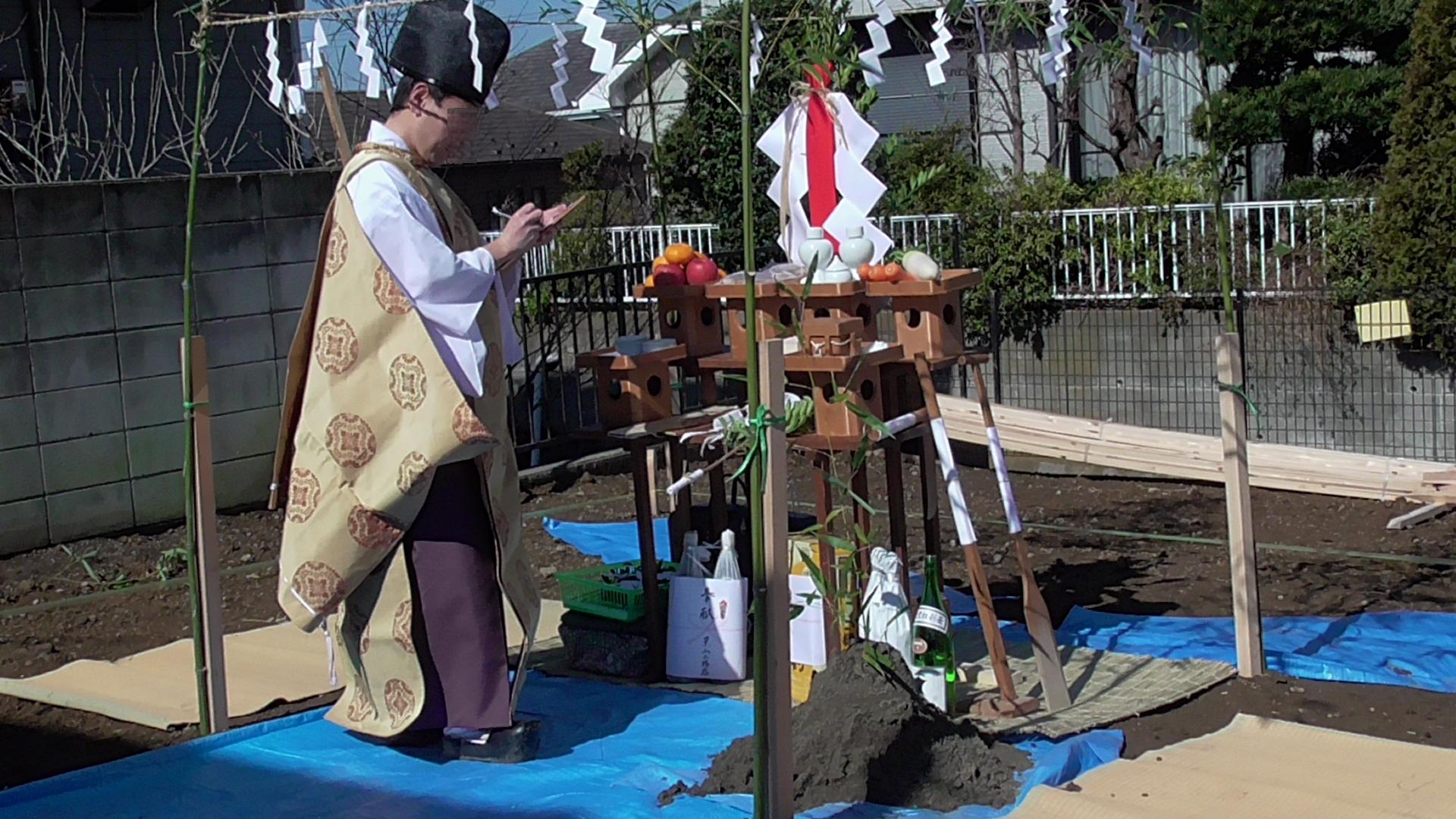 神主 地鎮祭