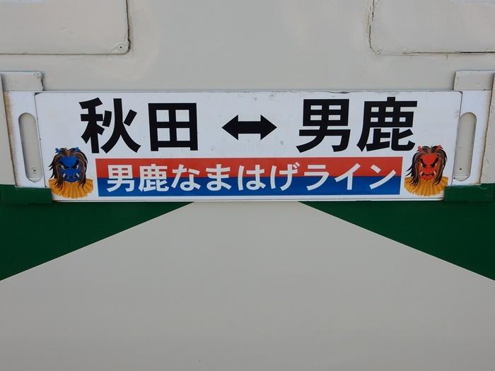 DSCN3081.jpg