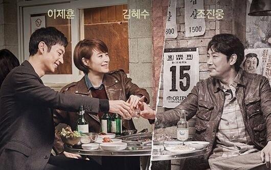 korean-drama2-h1.jpg