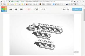 3D_HighMount_02.png