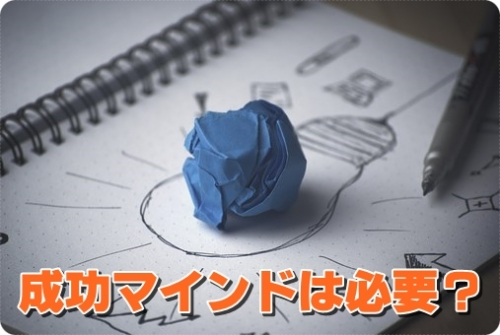 creativity-819371__34000.jpg