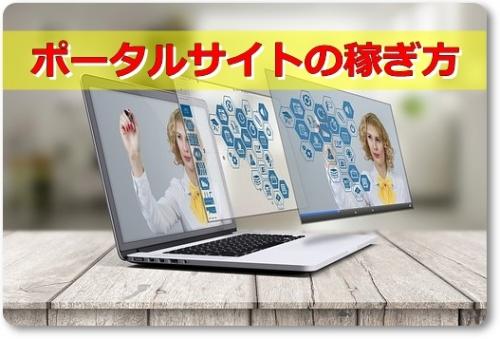 laptop-2411303__340.jpg