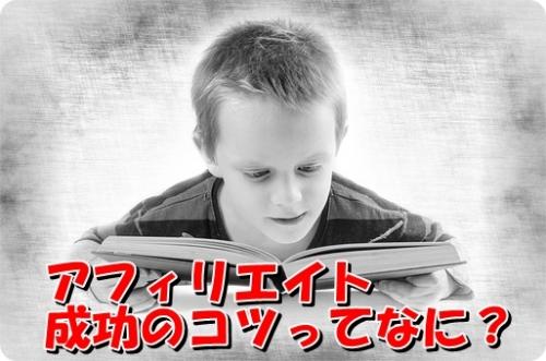 read-316508__340777.jpg