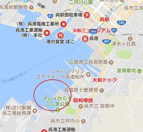 呉基地周辺地図g