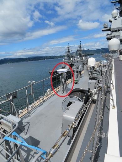 右舷キャットウォーク2g