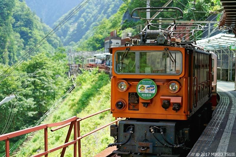 絶景探しの旅 - 0326 終点「欅平駅」のトロッコ電車 (富山県 黒部市)