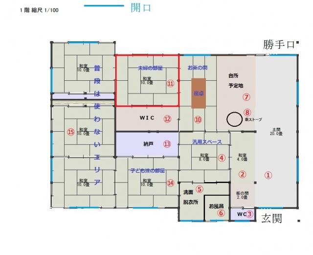 古民家平面図0028