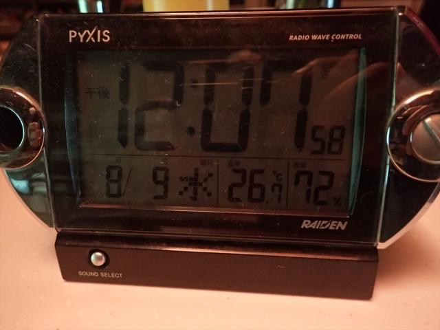 P8091508_R.jpg
