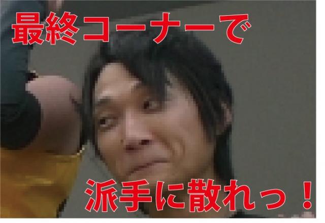 tanakakunniikaoyane111.jpg
