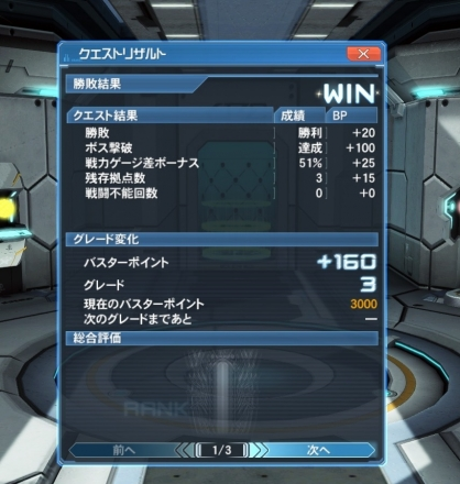 3_2017081219080742c.jpg