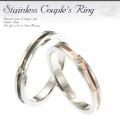 サージカルステンレスの指輪