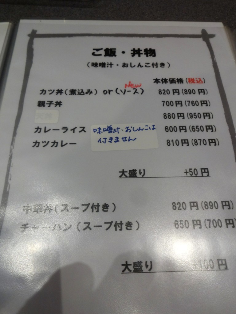 DSC02939_2012.jpg