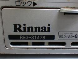 RIMG0093_20170804191133f72.jpg