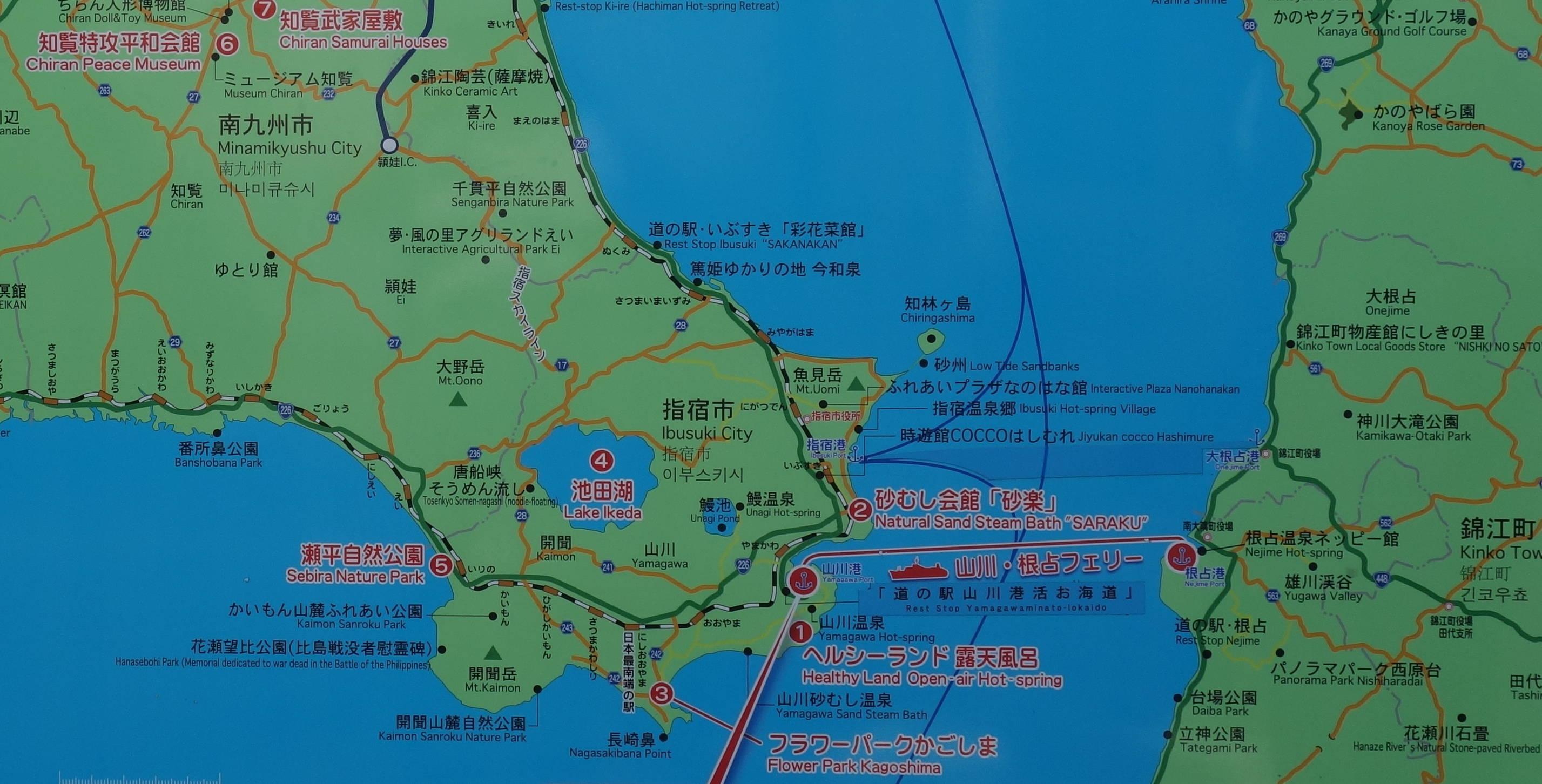 山川根占フェリーと地図