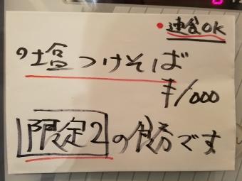 20170925_200836.jpg