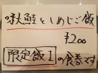 20170925_200857.jpg