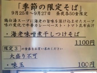 20170926_173936.jpg
