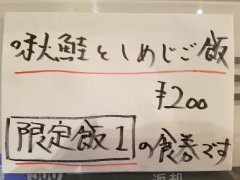 20170926_173948.jpg