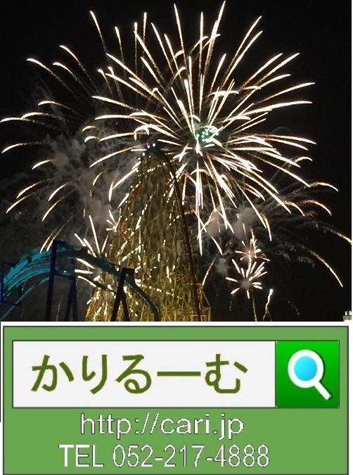 moblog_40956c27.jpg