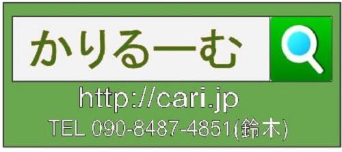 moblog_49abf470.jpg