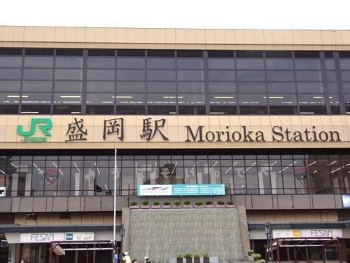 08盛岡駅